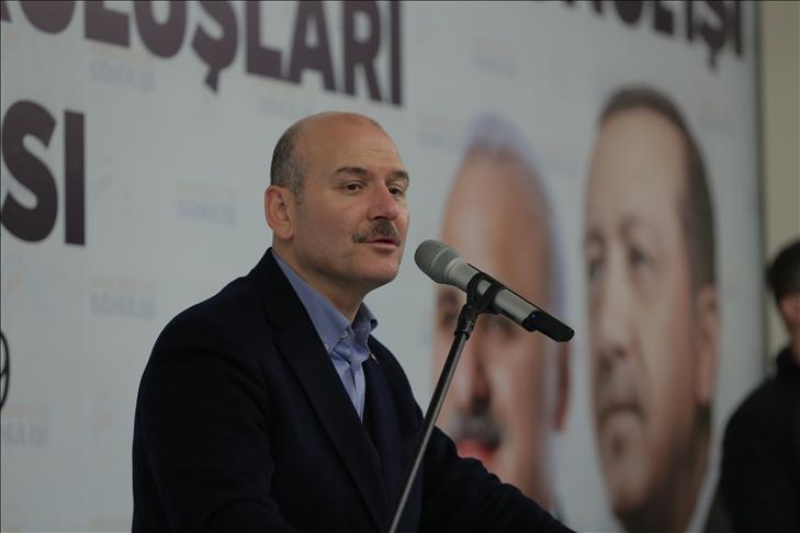 """وزير تركي: سنكشف خبايا علاقات أمريكا بمنظمة """"ب ي د"""""""