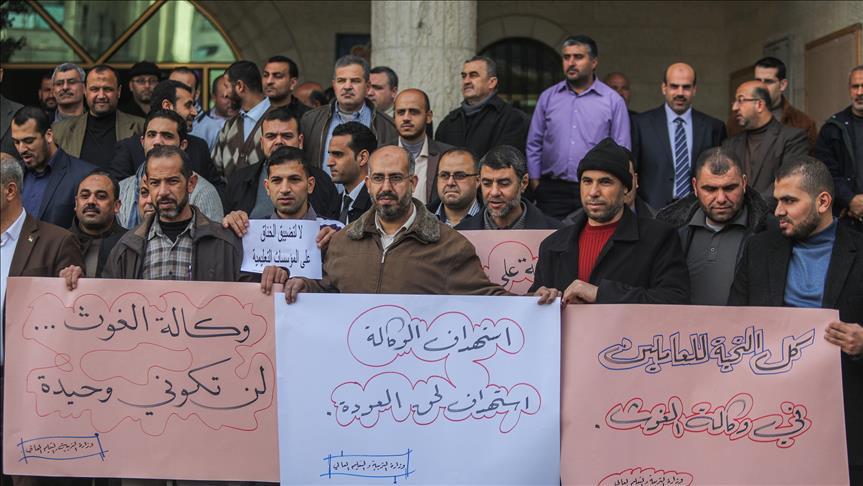 وقفة بغزة رفضاً لتقليص واشنطن دعمها المالي لـ