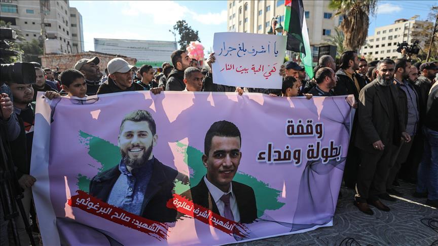 وقفة في غزة تنديدا بقتل الجيش الإسرائيلي ثلاثة فلسطينيين في الضفة