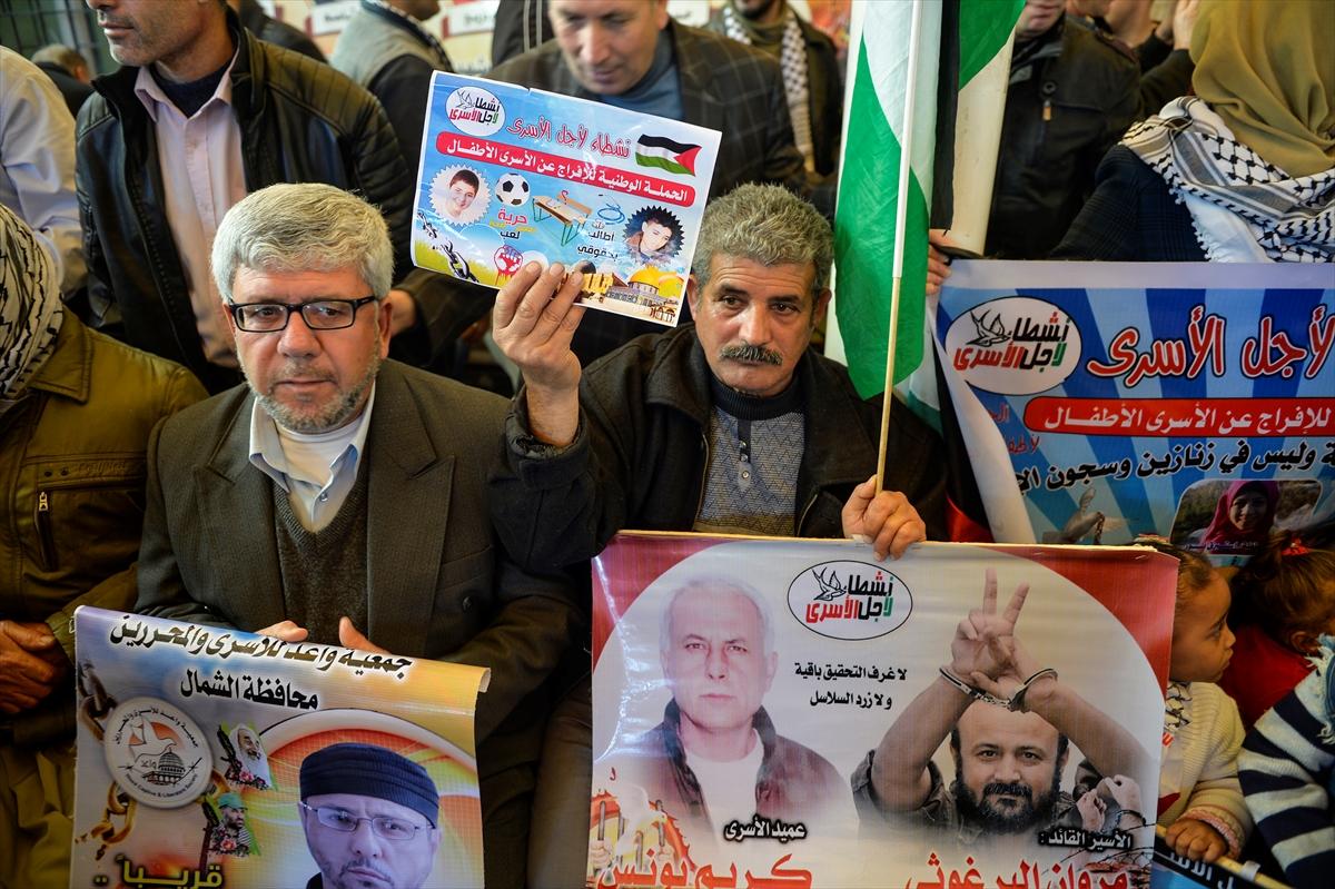 وقفة في غزة رفضاً لنية